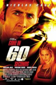 Gone in 60 Seconds 60 วิ รหัสโจรกรรมอันตราย