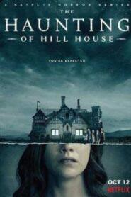 The Hauntung of Hill House เดอะ ฮอนติ้ง ออฟ ฮิลล์เฮาส์ ปี 1