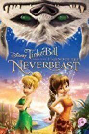Tinker Bell And The Legend Of The Neverbeast ทิงเกอร์เบลล์ กับ ตำนานแห่ง เนฟเวอร์บีสท์ (2014)