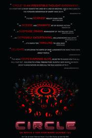 Circle (2015) เซอร์เคิล
