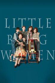 Little Big Women(2020) รสชาติแห่งความอ้างว้าง