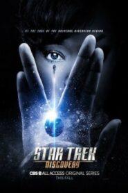 Star Trek Discovery Season 1
