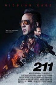 211 โคตรตำรวจอันตราย