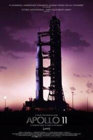 Apollo 11 (2019) อพอลโล 11