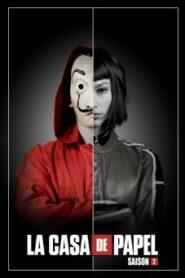 Money Heist (Season 2) ทรชนคนปล้นโลก
