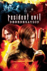 Resident Evil Degeneration ผีชีวะ สงครามปลุกพันธุ์ไวรัสมฤตยู