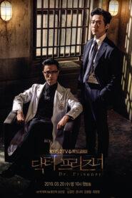 Doctor Prisoner (2019) คุกคลั่งแค้น