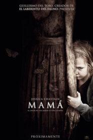 Mama (2013) ผีหวงลูก