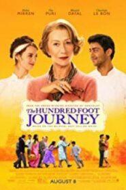 The Hundred-Foot Journey ปรุงชีวิต ลิขิตฝัน