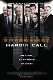 Margin Call เงินเดือด