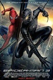 Spider-Man 3 – สไปเดอร์แมน ภาค 3