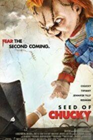 Chucky 5 – แค้นฝังหุ่น ภาค 5