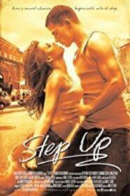 Step Up 1 สเต็ป อัพ ภาค 1 : สเต็ปโดนใจ หัวใจโดนเธอ