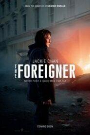 The Foreigner 2 โคตรพยัคฆ์ผู้ยิ่งใหญ่