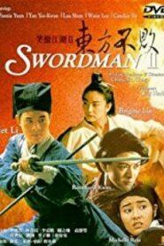 Swordsman 2 เดชคัมภีร์เทวดา ภาค 2